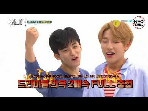 [NEOSUBS] 180905 WEEKLY IDOL WITH NCT DREAM