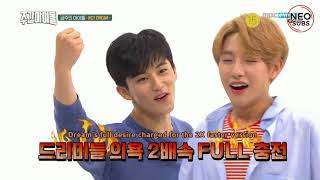 Download lagu 180905 WEEKLY IDOL WITH NCT DREAM MP3