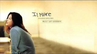 IL Mare OST - Must Say Goodbye