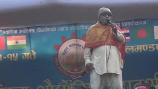 Nepali Comedy Purkhe Ba