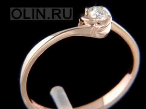 Золотое кольцо с бриллиантом в 0,13 карат