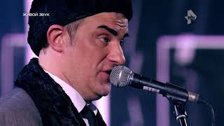 Моряки и художники. Живой концерт группы 'Громыка' на РЕН ТВ. 'СОЛЬ'.