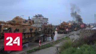 Минобороны РФ: операцию в Африне спровоцировали США - Россия 24