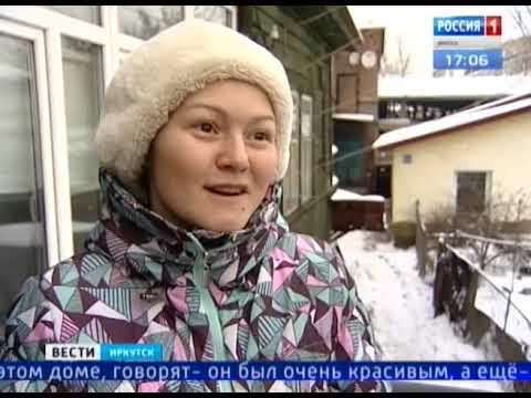 Выпуск «Вести-Иркутск» 06.12.2019 (17:00)