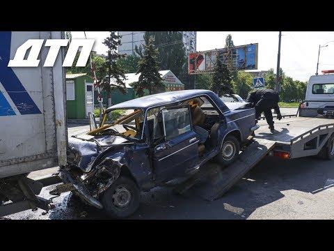 Новые Записи с Видеорегистратора за 11.05.2019 ДТП за Май