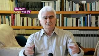Η ιστορική Μάχη του Κιλκίς-Eidisis.gr webTV