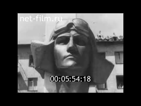 1968г. Саратов. ветераны женских авиаполков
