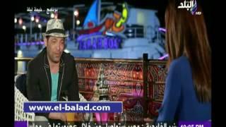 بالفيديو.. سعد الصغير يكشف نهاية «بيصي» في «الكيف»