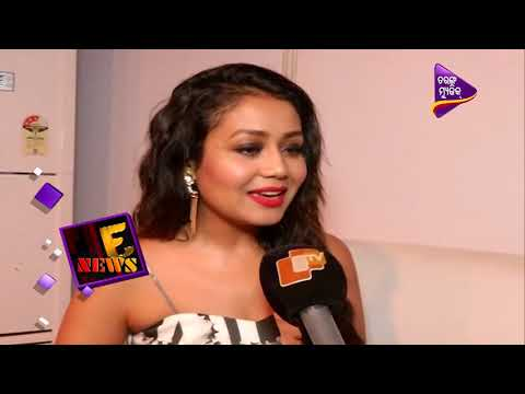 Will Neha Kakkar Sing Odia Film Songs? | Entertainment News | Tarang Music
