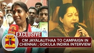 Jayalalithaa to Campaign in Chenai ; Interview with S.Gokula Indira | Detailed Report | Thanthi Tv