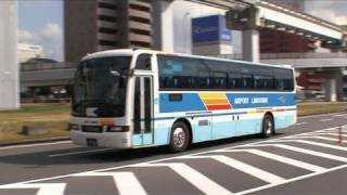 リムジンバス@伊丹空港HD :: Limousine bus of Itami airport thumbnail