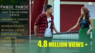 Pamde Pamde || B'Devil , Johnson M & Soma || Mandakini || Official Music Video Release 2018
