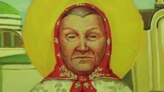 Мария Самарская (Мария Ивановна Матукасова)