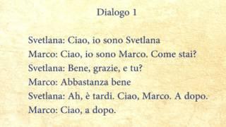 Итальянский язык. Урок 1. Приветствие