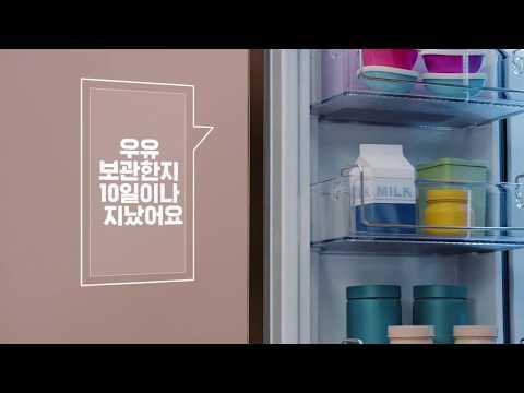 Samsung Family Hub Korean Commercial 2017