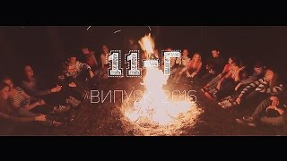 Видеосъемка выпускного, утренников, 1 сентября, последний звонок. Киев