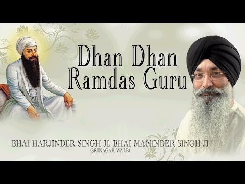 DHAN DHAN RAM DAS GURU - BHAI HARJINDER SINGH || PUNJABI DEVOTIONAL || AUDIO JUKEBOX ||