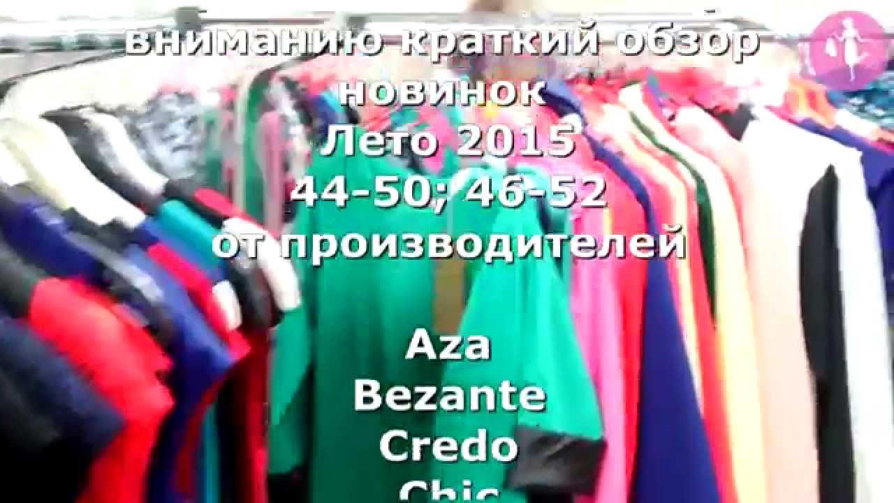 Платья из кыргызстана boston