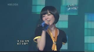 08 02 01 브라운아이드걸스Brown Eyed Girls   L O V E KBS2 뮤직뱅크