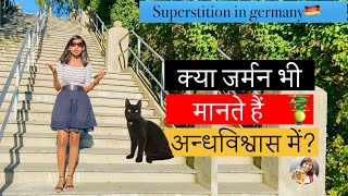जर्मनी में अन्धविश्वाश! | GERMAN SUPERSTITIONS You Should Know About| #DesiFirangi