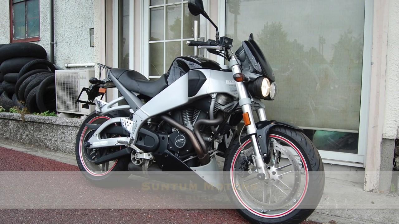 Suntum Motors 2003 BUELL XB9S
