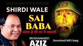 Shirdi Wale Sai Baba - Mohd. Aziz - Amar Akbar Anthony - Ishwar Satya Hai - Ankit Badal AB