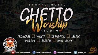 Raindrops - My Zing [Ghetto Worship Riddim] March 2019