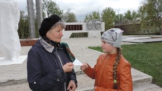 Флешмоб «Связь поколений не прервется»
