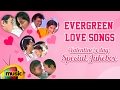 Evergreen Love Songs Tamil | Video Jukebox | Tamil Movie Songs | Ilayaraja | Mango Music Tamil