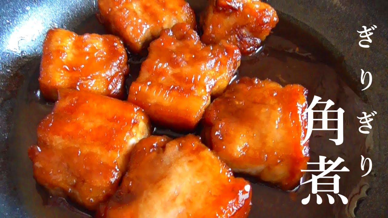 【煮込み10分】豚の角煮!そんなに煮込まなくても美味しい♪