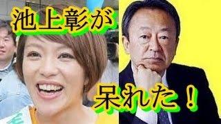 自民党の新人として初めて参議院議員選挙に立候補した 今井絵理子氏が、...