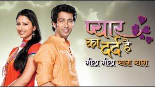 Pyaar Ka Dard Hai - Full Audio - Running Reindeer Music