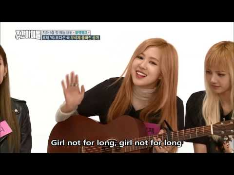 [lyrics] Rose - Not for long on Weekly idol (Full ver.) BLACKPINK
