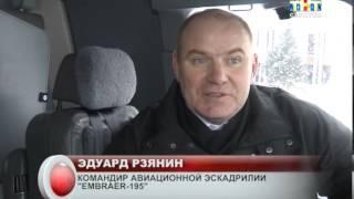 В Саратовском воздушном порту начали менять авиапарк