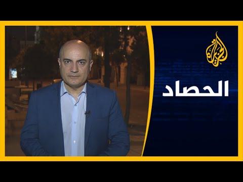 ???? الحصاد - الآثار البشرية والمادية الناجمة عن انفجار مرفأ بيروت  - نشر قبل 12 ساعة