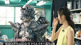 シリーズ10周年記念作品「牙狼<GARO>-魔戒烈伝-」Blu-ray&DVD 11/16発...