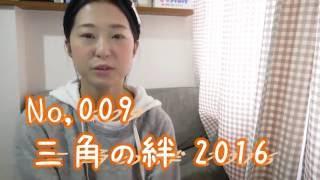 2016年9月24日(土)『DRONE CHALLENGE in 三角西港』にてPR動画の撮影に...