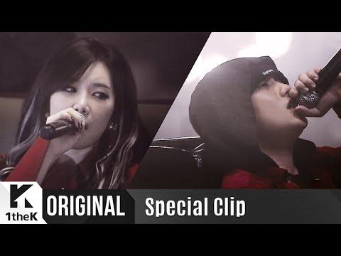 [Special Clip] Yezi(예지) X Babylon(베이빌론)_ 'Chase(끌려다녀)' Jazz version Live!