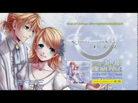 【12/19 Release】EndlessroLL / Hitoshizuku × Yama△ feat. Kagamine Rin, Len 【CROSSFADE】