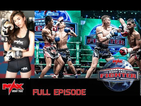 MUAY THAI FIGHTER - วันที่ 02 Dec 2019