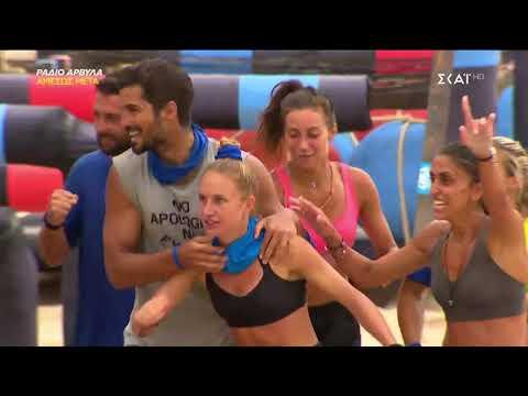 Survivor 2019   Νίκη για την ελληνική ομάδα στο έπαθλο φαγητού   11/03/2019