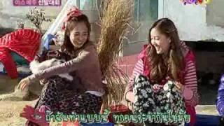SNSD Yuri - Funny # 2 [cut] - Stafaband