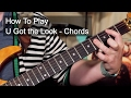 watch he video of How to Play: 'U Got The Look' Chords - Prince Guitar Lesson