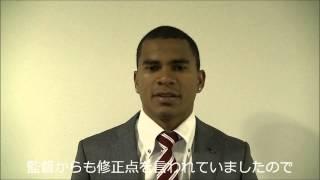 4/7(日)vs.山形 マジーニョ選手 試合後インタビュー