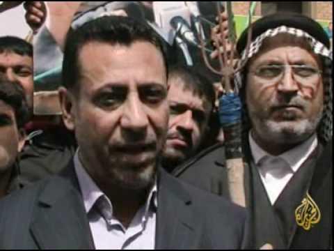 تظاهرات حاشدة بمناسبة الذكرى الثامنة لاحتلال العراق