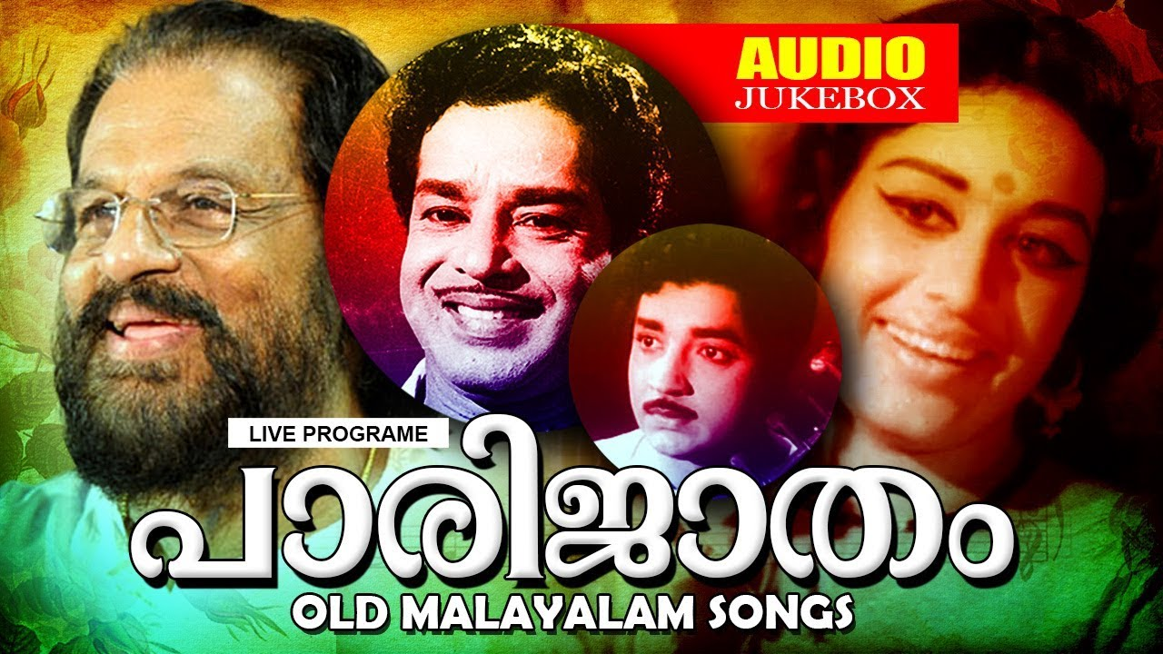 malayalam evergreen songs zip download