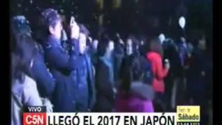 Tokyo Japan New Year 'S Eve 2017 || Año Nuevo en Tokio Japon || 新年2017