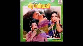 Malesiya Vasudevan & Chithra/Chittukuruvi Thottu Pazhagi(Veerapandian)-சிட்டுக்குருவி(வீரபாண்டியன்)