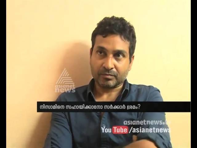 Chandrabose murder case culprit nizam demands to change the case from Kerala | FIR 20 Nov 2015