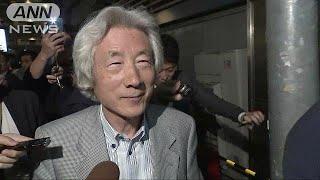 二階幹事長や小泉元総理ら 衆参ダブル選の大義は?(19/05/23)